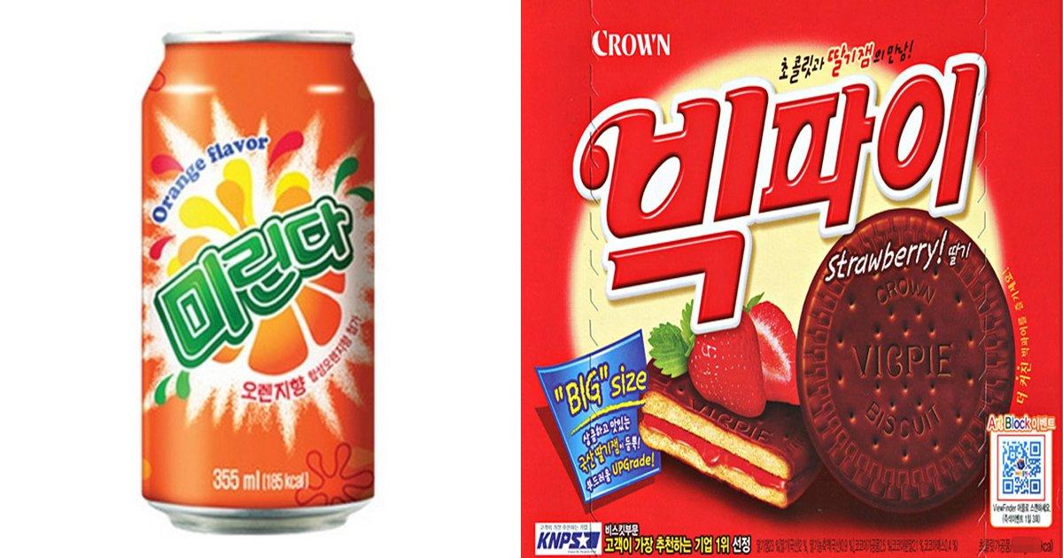 ebafb8eba6aceb829f.jpg?resize=412,232 - 많은 한국인들이 모르고 있는 의외의 사실