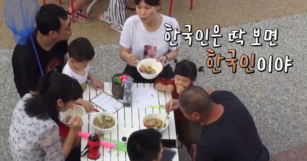 eca491eab5adec9db8.jpg?resize=412,232 - 중국 사람들은 한국인을 설명할 때 '이렇게' 말한다 (영상)