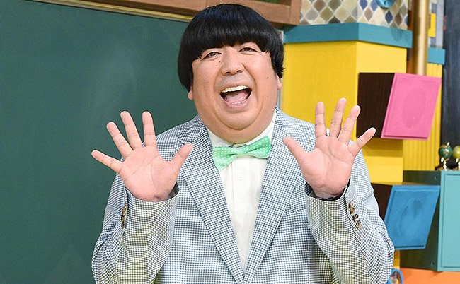 Image result for 日村勇紀