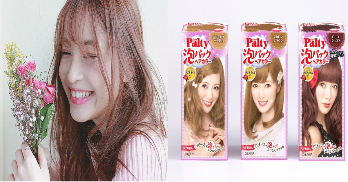 hair.png?resize=300,169 - 今年はピンク系のヘアカラーが大人気!市販ヘアカラーおすすめTOP10!