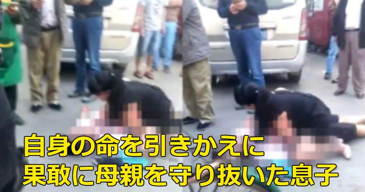 hittakuri.png?resize=636,358 - ひったくり犯を相手に母親を果敢に守り抜き命を落とした息子