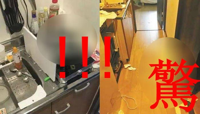 ijbj3c264629kxqhoxo0.jpg?resize=1200,630 - 中国人がゴミ捨て場にした「Airbnb」のホストが後悔しながら残した言葉