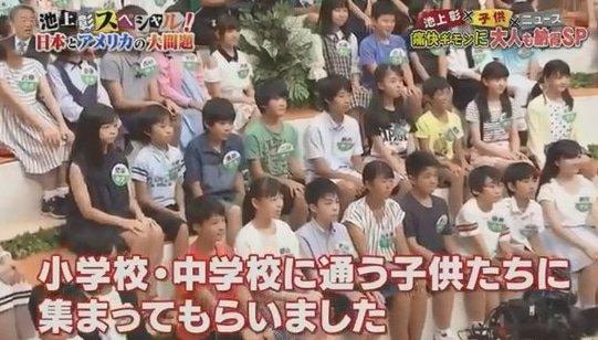 Image result for 池上彰スペシャル 子どもたち