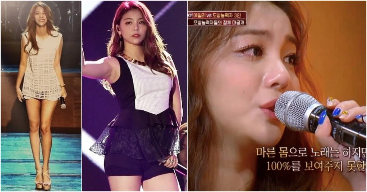 img 5b89a664d1014.png?resize=648,365 - 韓鐵肺女王「Ailee」一個月內減掉10KG,卻因此唱不出歌…想起辛酸史淚崩!
