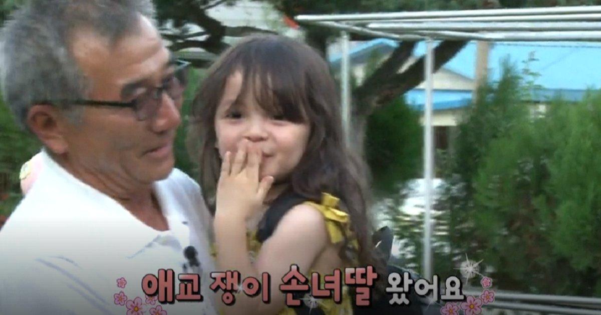 img 5b9c2b03b869b.png?resize=648,365 - 사랑스러운 눈웃음+애교로 할아버지도 녹인 나은이 (영상)
