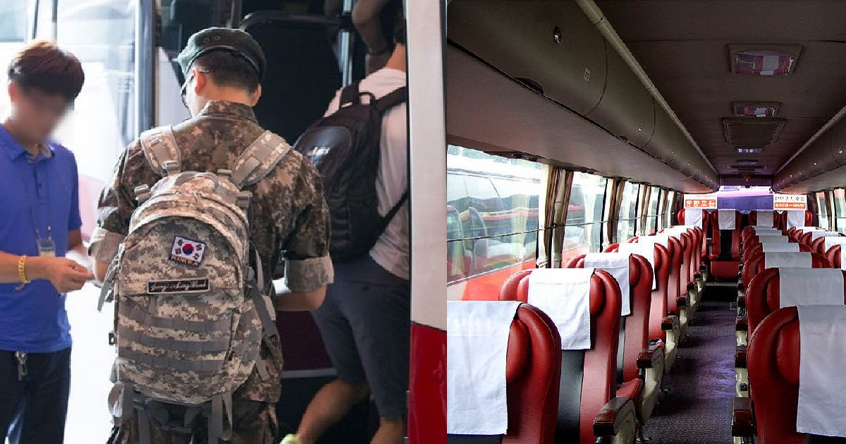 img 5ba0273c02d9f.png?resize=300,169 - 버스표 못 구해 발 동동 구르던 '군인' 무료로 태워준 버스 기사