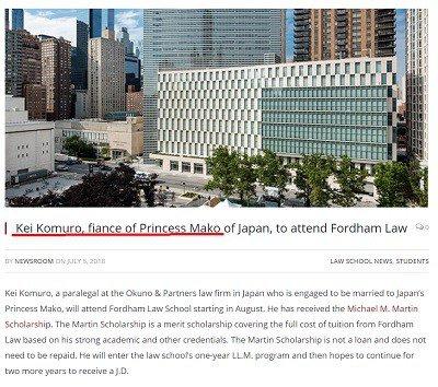 「フォーダム大学 ホームページ」の画像検索結果