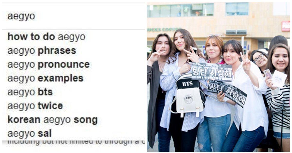 layout 2018 9 13 8.jpg?resize=1200,630 - K-POP의 엄청난 인기 때문에 해외네티즌들이 한글을 공용어처럼 사용하는 방법