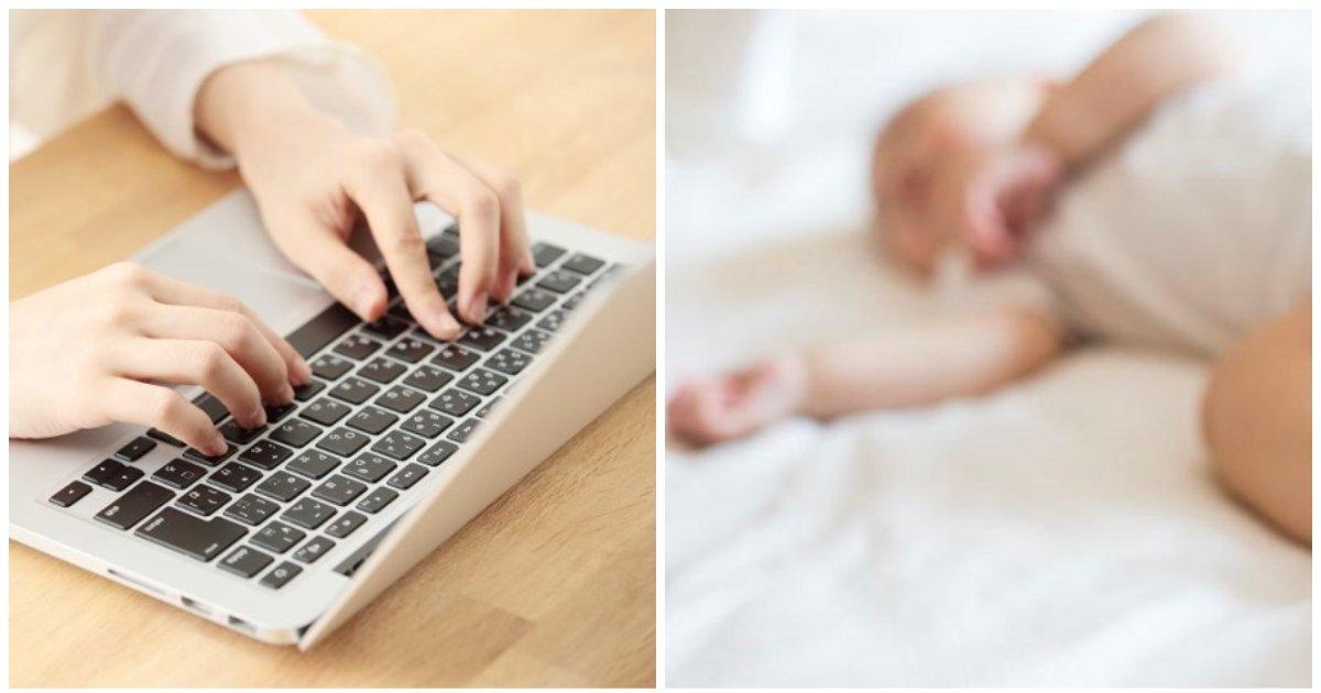 layout 2018 9 13.jpg?resize=648,365 - 딸들이 의문사하기 1시간 전 엄마가 '인터넷으로 검색했던 단어들'