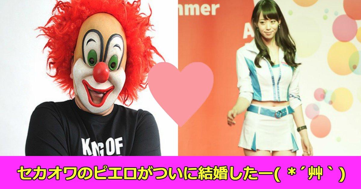 love.png?resize=636,358 - SEKAI NO OWARI・DJ LOVE&浦えりかが結婚発表、ところでDJ LOVEの中の人って誰?