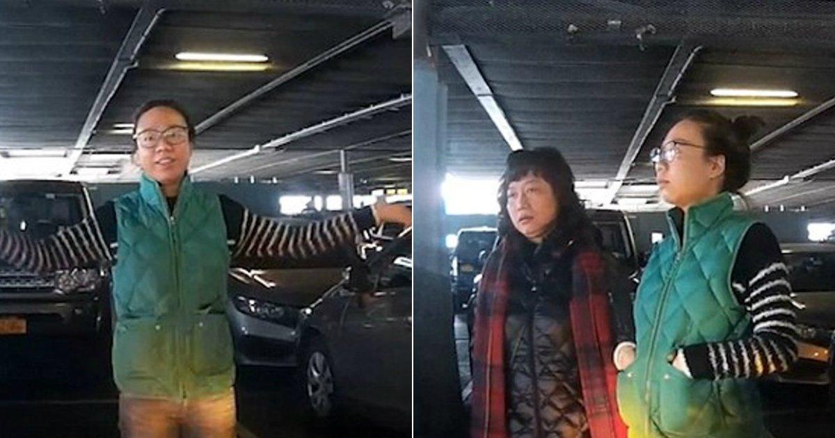 no car.jpg?resize=300,169 - Une femme vole une place de parking au conducteur et refuse de bouger même si elle n'est pas dans une voiture