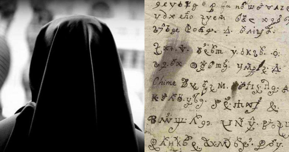 nun5.png?resize=412,232 - 'Carta do diabo' escrita por freira possuída durante o século XVII é traduzida