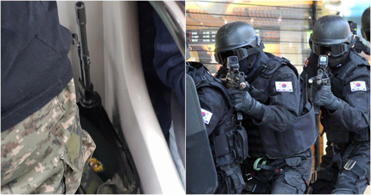 s 36.jpg?resize=300,169 - 졸업사진때문에 군복 풀착장에 K2 소총 들었다가 경찰인력 총출동 시킨 고등학생