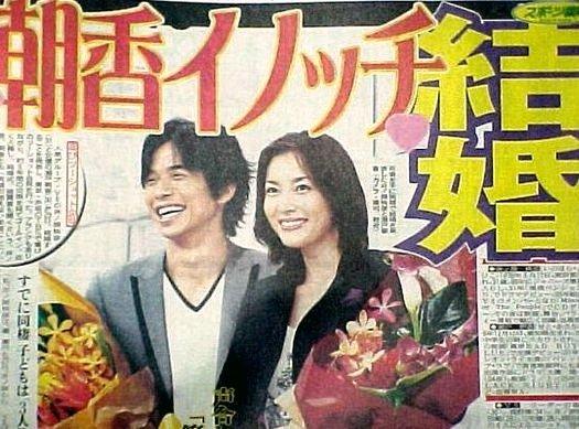 瀬戸朝香 結婚会見에 대한 이미지 검색결과