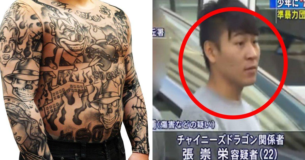 shoboi.jpg?resize=1200,630 - 19歳少年を脅迫の疑いで逮捕された暴力団組長、弱い者いじめで情けなさ過ぎる…