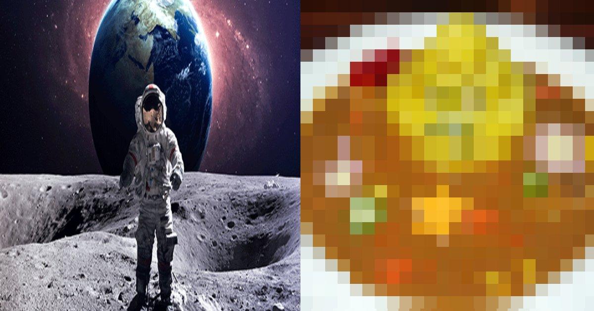 space.png?resize=636,358 - 自身の「うんこ」を宇宙食として変えられる時代が来るのもそう遠くはない?