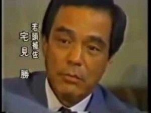 鈴木杏樹 父親에 대한 이미지 검색결과