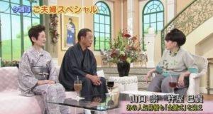 「山口崇 平尾桂子」の画像検索結果