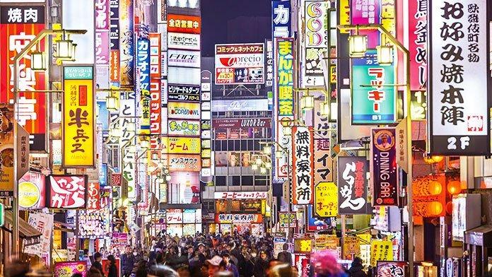 tokyo.jpg?resize=636,358 - Os japoneses ganharam folga na segunda-feira de manhã uma vez por mês