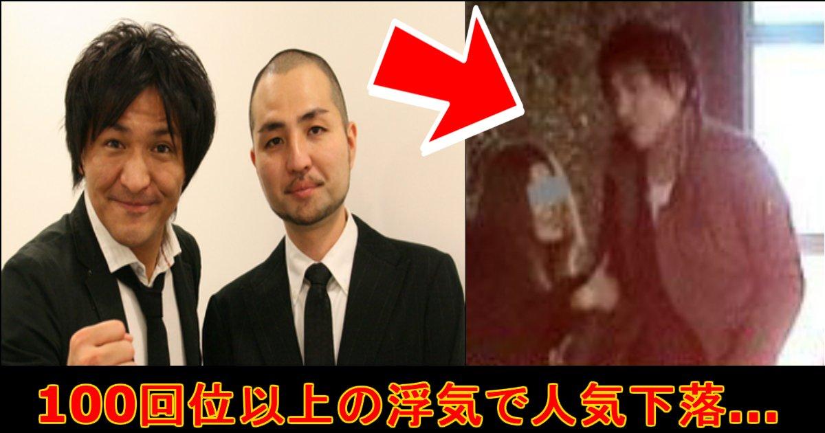 unnamed file 16.jpg?resize=300,169 - スリムクラブ人気下落は『真栄田が100回以上してる不倫』のせい!?