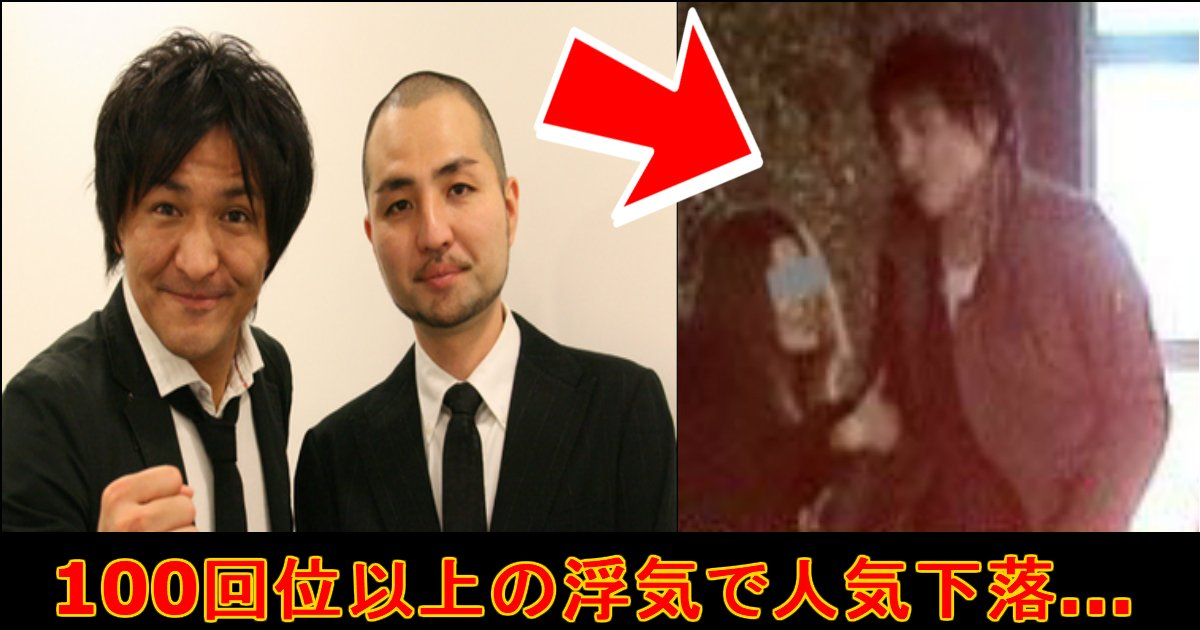 unnamed file 16.jpg?resize=636,358 - スリムクラブ人気下落は『真栄田が100回以上してる不倫』のせい!?