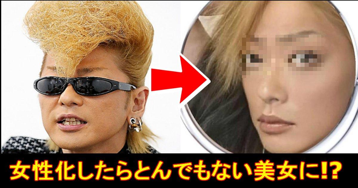 unnamed file 4.jpg?resize=636,358 - 綾小路翔が女性に変身した姿が美女ロー〇にソックリ!?