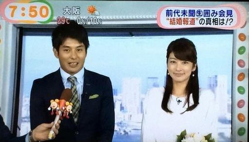 中村光宏 結婚에 대한 이미지 검색결과