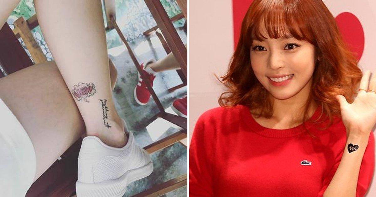 05.jpg?resize=1200,630 - 여자 아이돌 '문신' 베스트 모음
