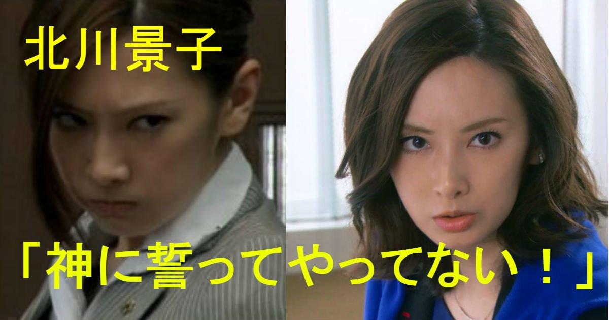 1 12.jpg?resize=1200,630 - 「神に誓ってやってない!」北川景子激怒!偽物スタンプに注意喚起した理由は?