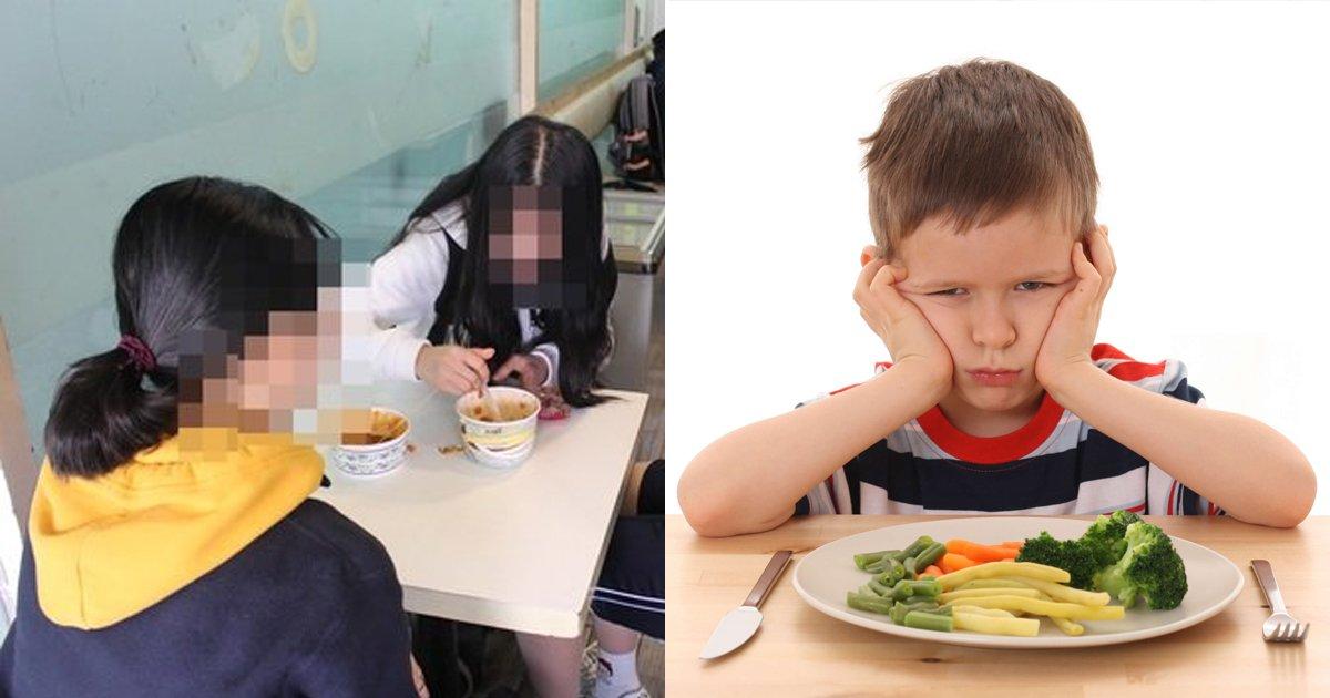 "10 157.jpg?resize=1200,630 - ""요즘 학생들은 아기 싫어하나요?""...글 논란"