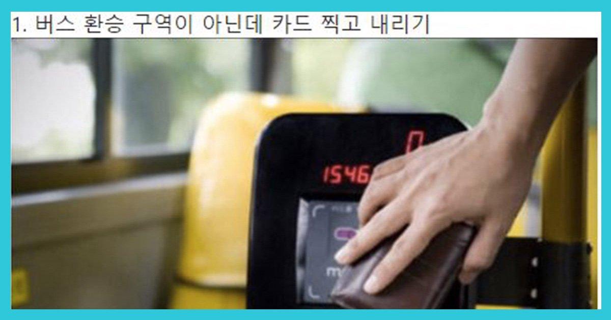10 43.jpg?resize=1200,630 - 대구사람이 서울경기 사람들 구별하는 법