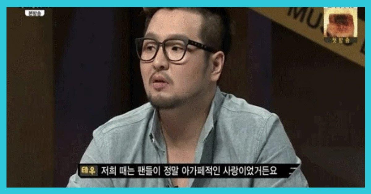 10 62.jpg?resize=1200,630 - 김태우가 말하는 요즘 아이돌 팬들의 마인드