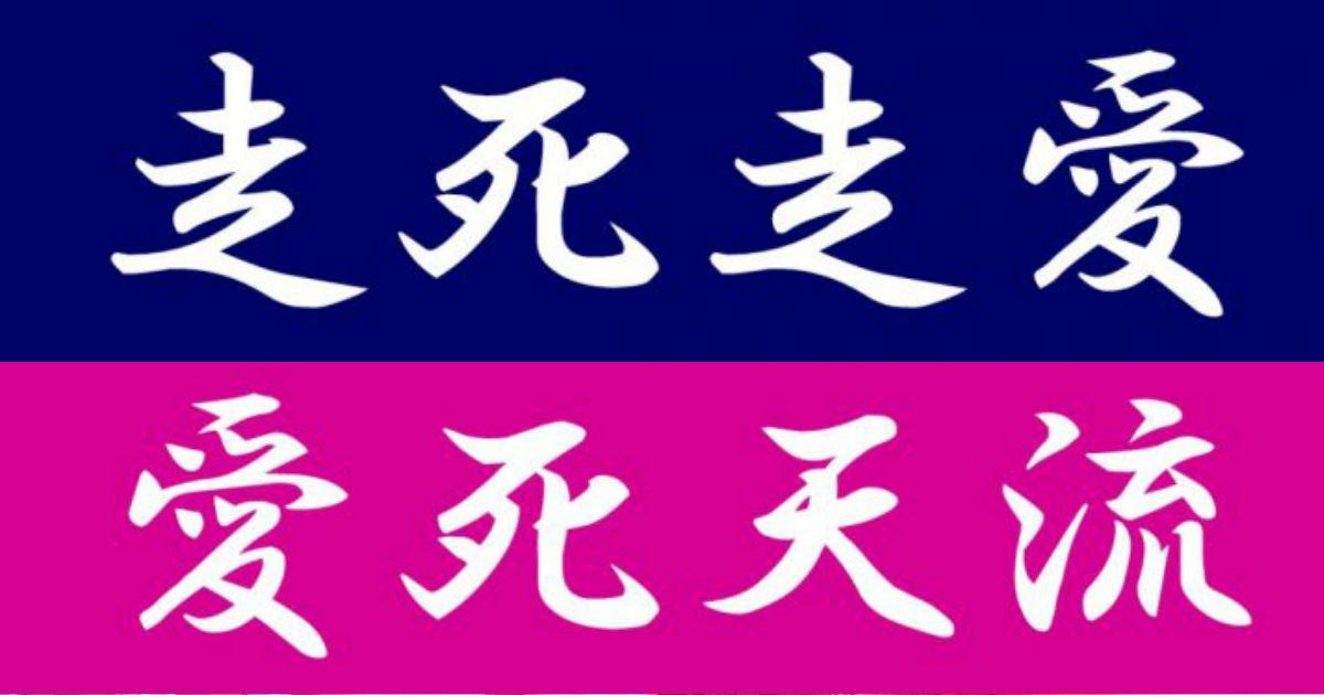 2 201.jpg?resize=300,169 - 全部読めた人はヤンキーのエリート…漢字クイズ10問、チャレンジしてみる?