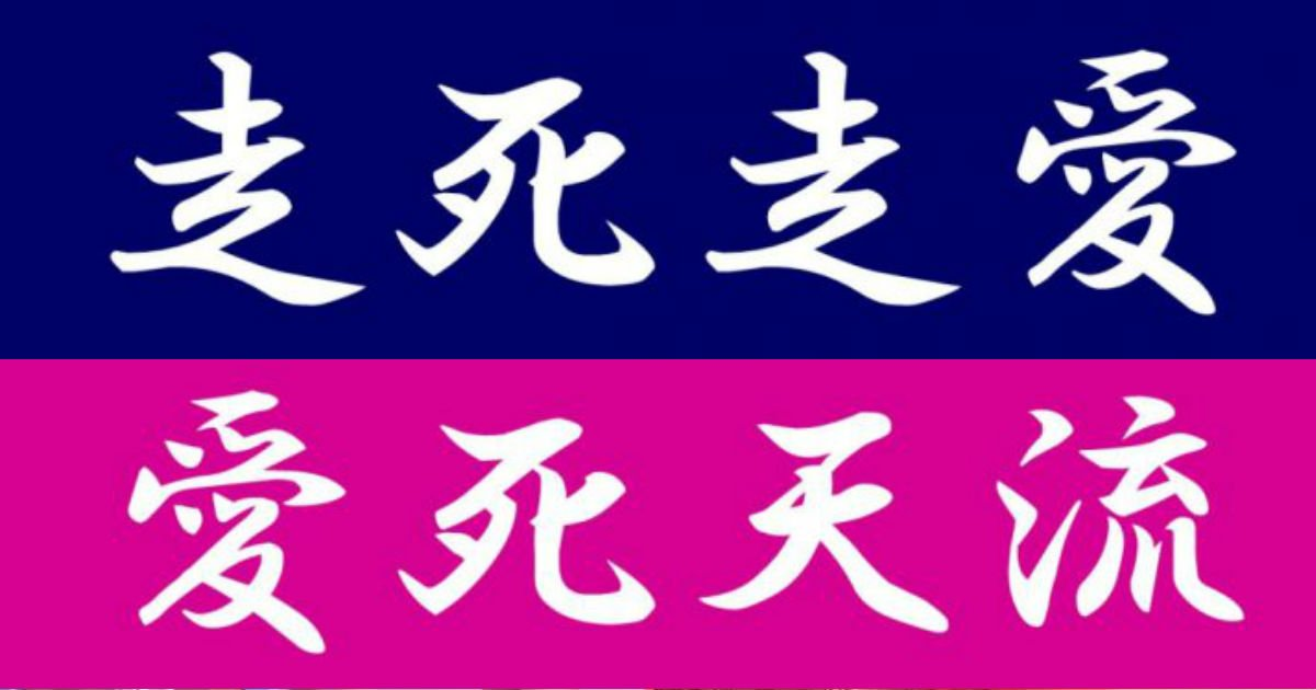 2 201.jpg?resize=412,232 - 全部読めた人はヤンキーのエリート…漢字クイズ10問、チャレンジしてみる?