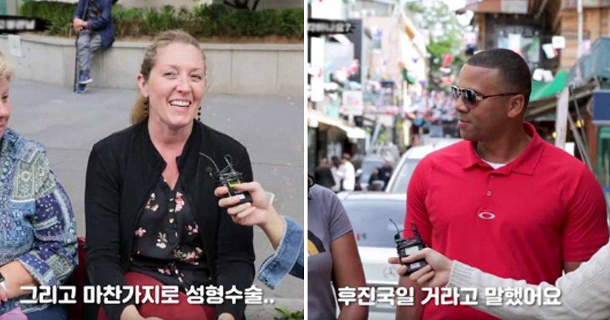 2 232.jpg?resize=412,232 - 외국인이 가진 한국에 대한 '고정관념' (영상)