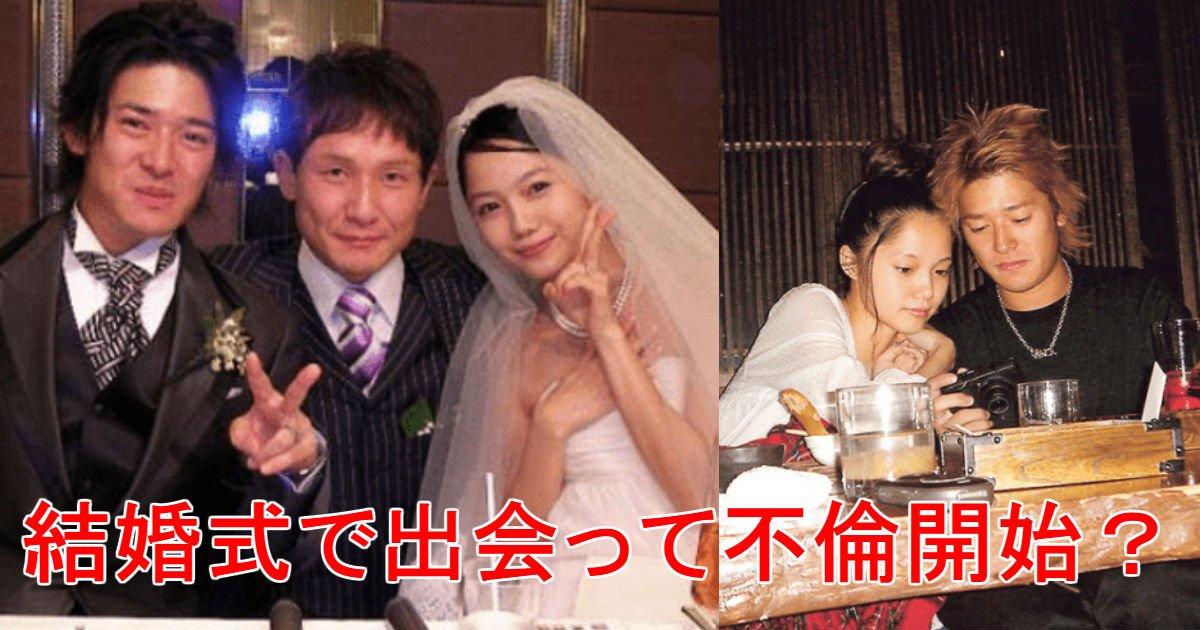宮崎あおい 離婚