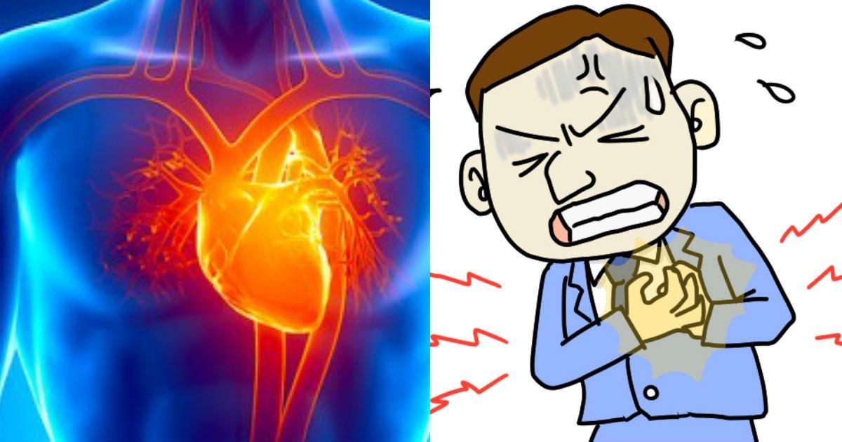 3 178.jpg?resize=300,169 - 【※注意】心筋梗塞発生の1ヶ月前に出る6つの予兆症状まとめ!これは絶対知っておきたい!