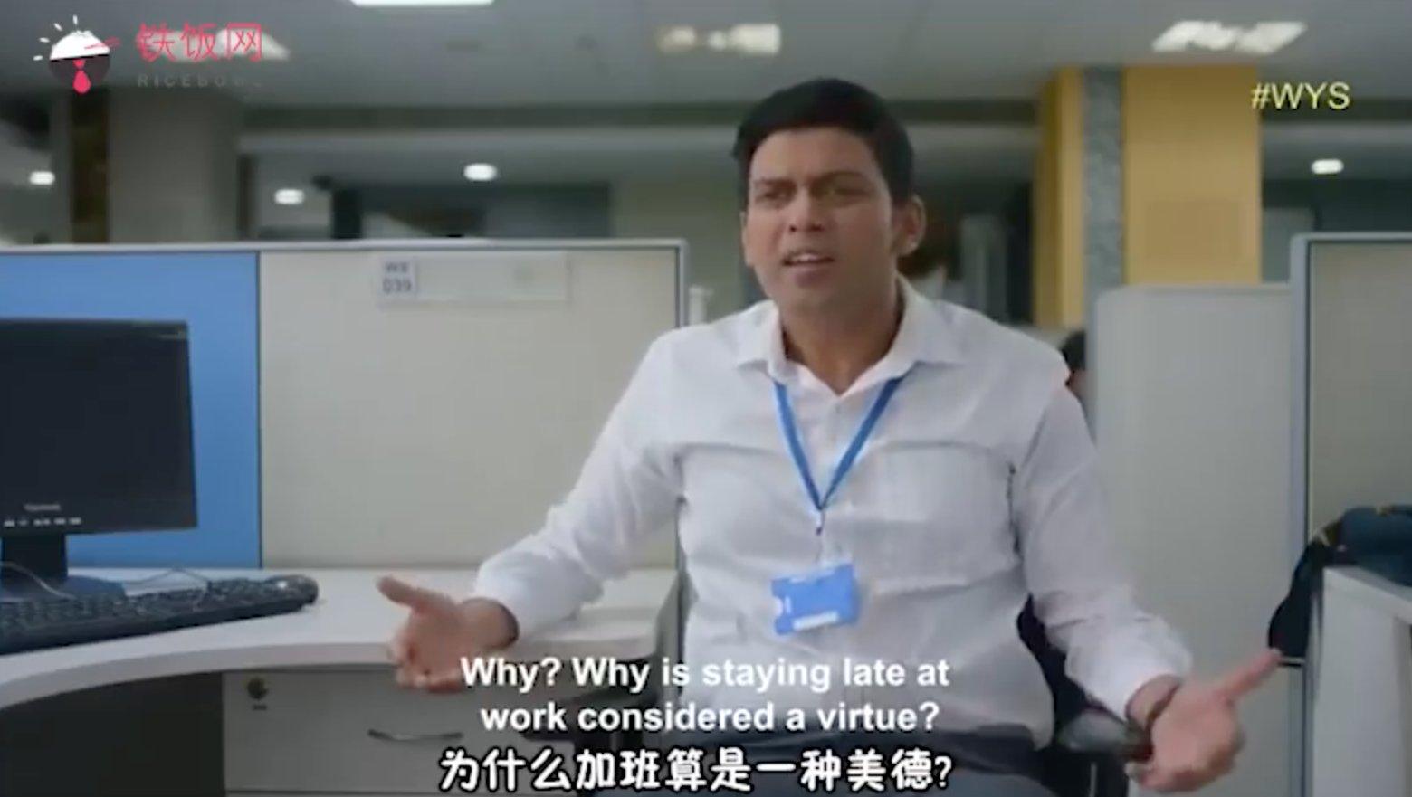 4 7.png?resize=412,232 - 還在辦公室加班ing?快拿這段影片去打臉老闆...拿回對人生的主控權阿!