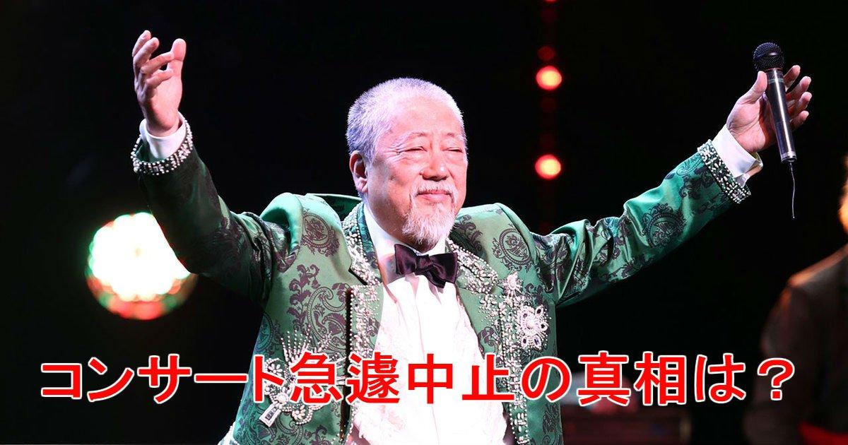 5 107.jpg?resize=1200,630 - 沢田研二のライブ中止の真相は...?会場は東電が株を持っていた?
