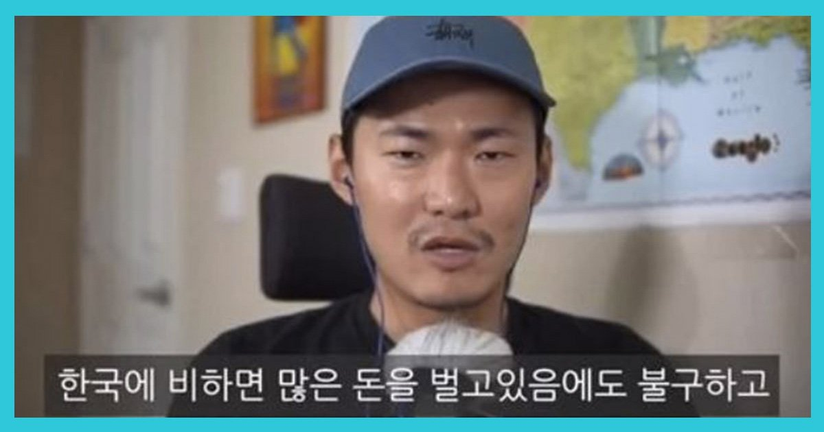 5 83.jpg?resize=412,232 - 미국 실리콘밸리에서 일한 한국인의 경험담