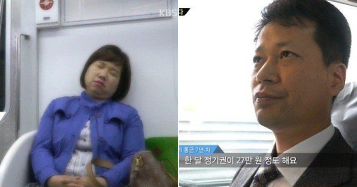 7 172.jpg?resize=1200,630 - 주5일 서울-춘천 출퇴근 하는 직장인의 삶