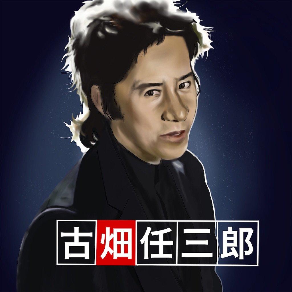 「古畑任三郎」の画像検索結果