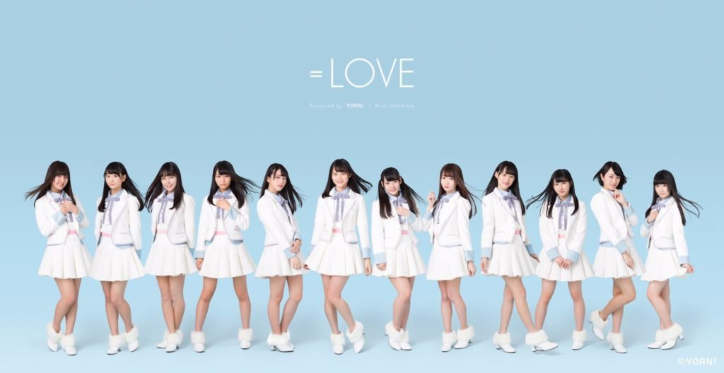 「=love メンバー」の画像検索結果
