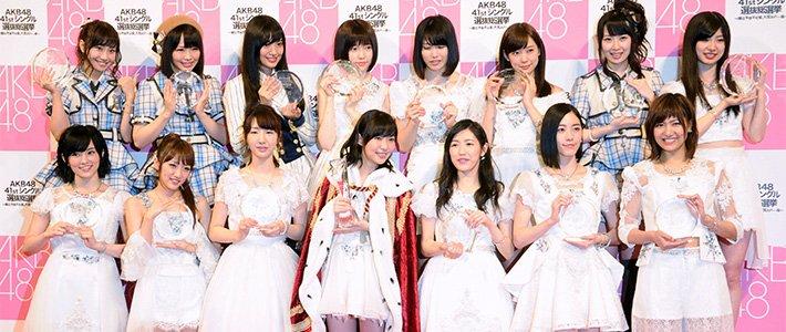 「AKB48」の画像検索結果