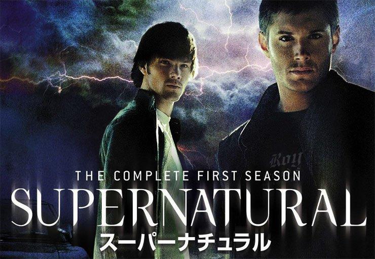 「スーパーナチュラル ドラマ」の画像検索結果