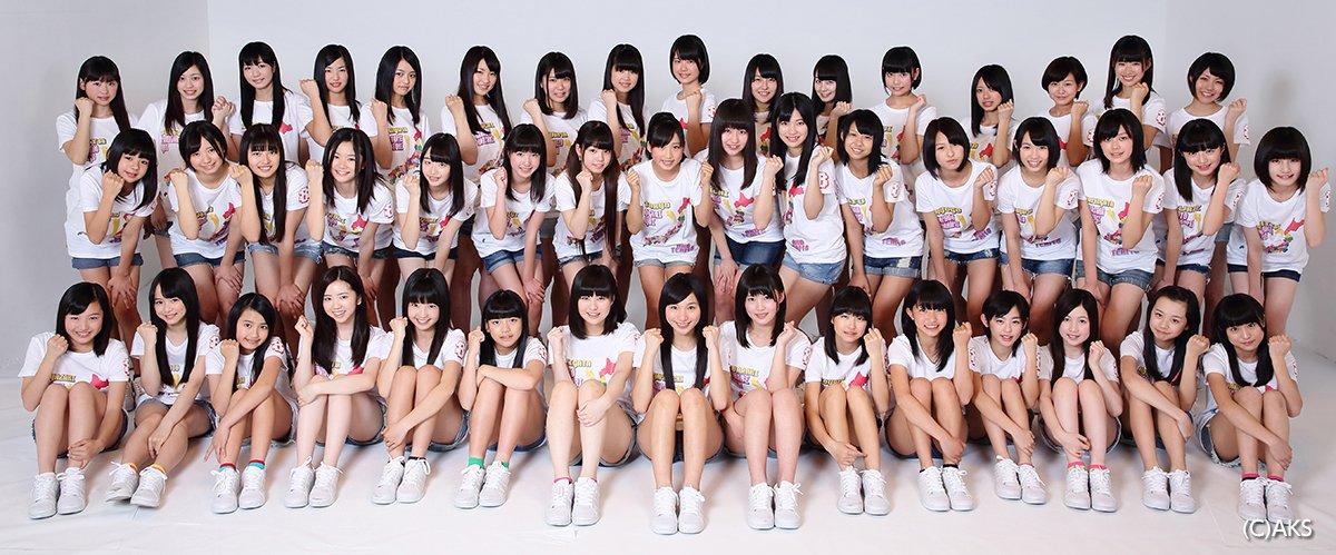 「AKB48 チーム8」の画像検索結果