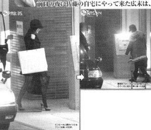 「佐藤健&広末涼子」の画像検索結果