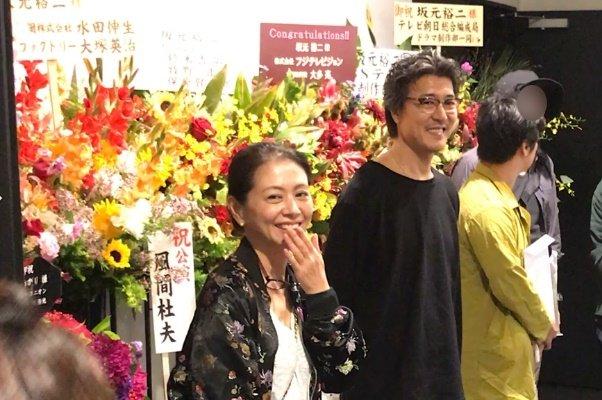 「小泉今日子 豊原功補」の画像検索結果