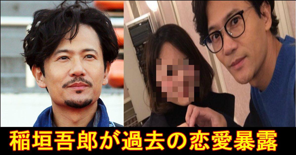 e7a8b2e59ea3.jpg?resize=636,358 - 稲垣吾郎が過去の恋愛を暴露「彼女に殴られたことがある」