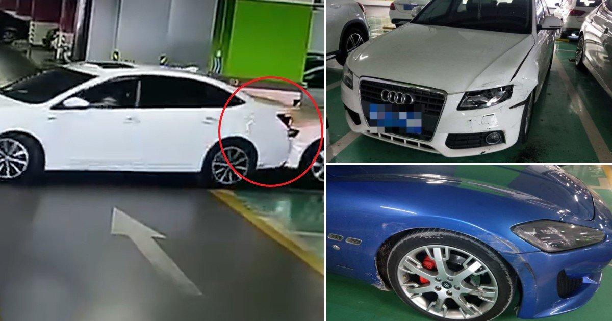 featured image 51.jpg?resize=1200,630 - 주차장 빠져나가려다 BMW, 마세라티, 아우디를 박은 여성 (영상)